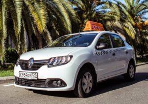 Заказ такси в Сочи