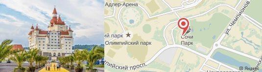 Карта Отель Богатырь в Сочи