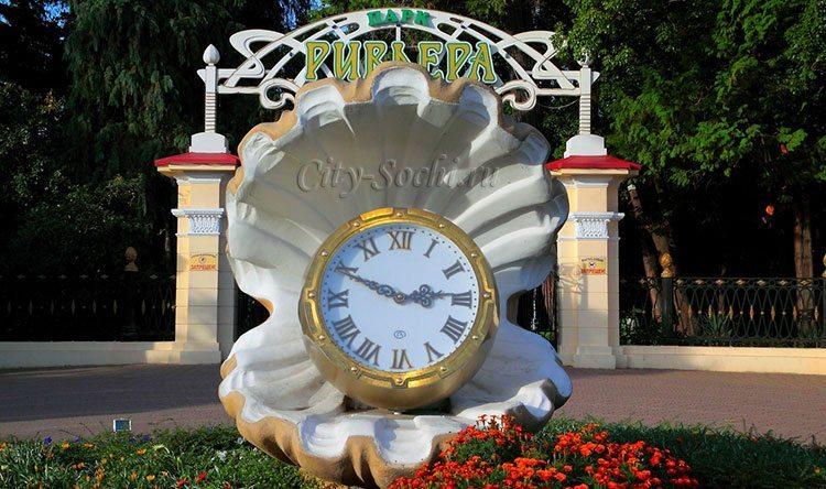 Сочинский парк Ривьева