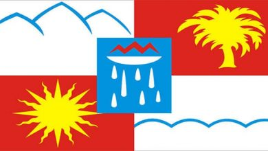 Официальный флаг города - курорта Сочи
