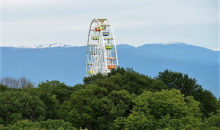 Колесо обозрения - Пик 701 на горе Ахун