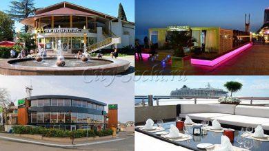 Кафе и рестораны Сочи