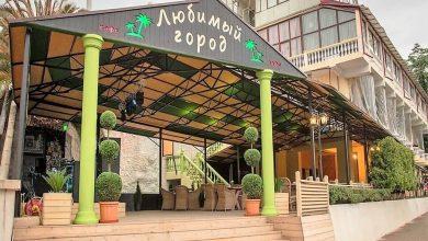 """Кафе """"Любимый город"""" в Сочи"""
