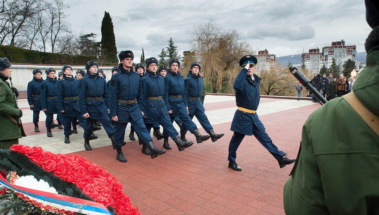 день защитников Отечества Мемориал