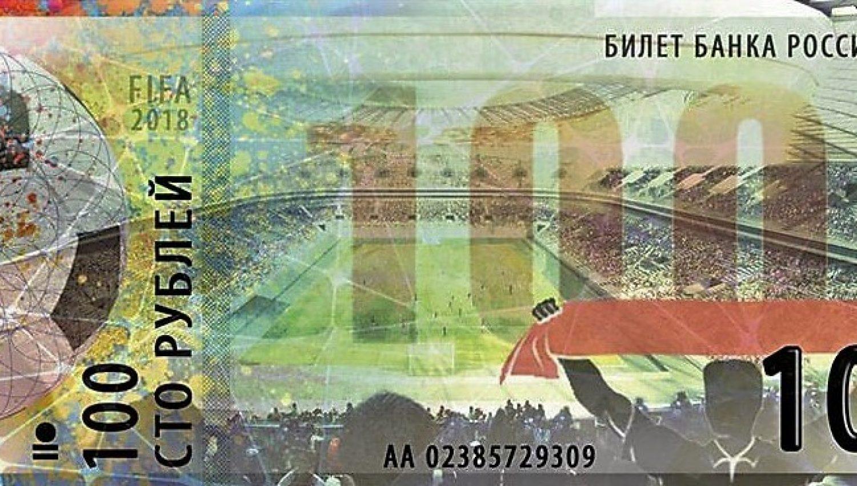 Новая сто рублей 2018