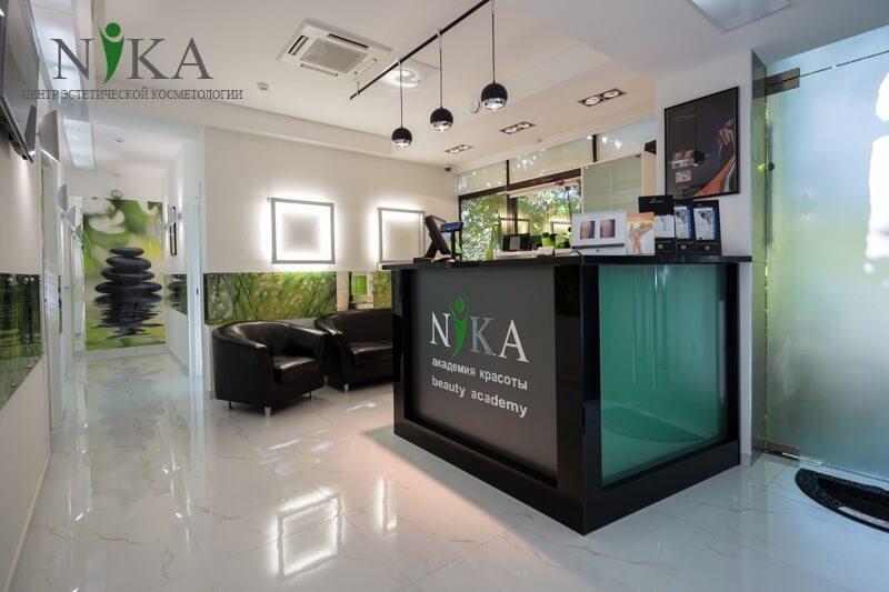 Центр эстетической косметологии