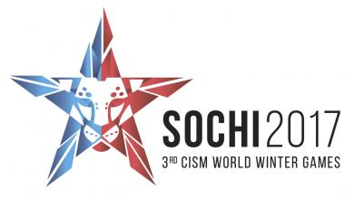 Расписание III зимних Всемирных военных игр 2017