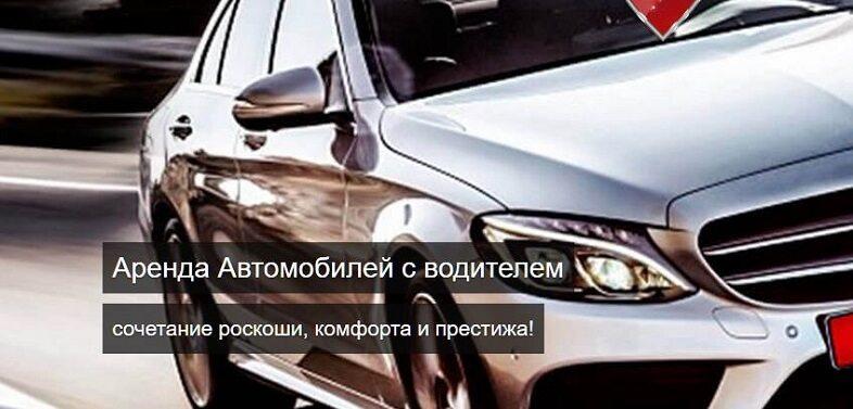Компания VIP-MEGATACHKI в Сочи