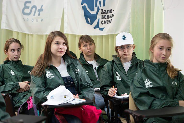Заповедная смена стартовал в Кавказском заповеднике