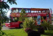 Расписание автобуса Матрешка