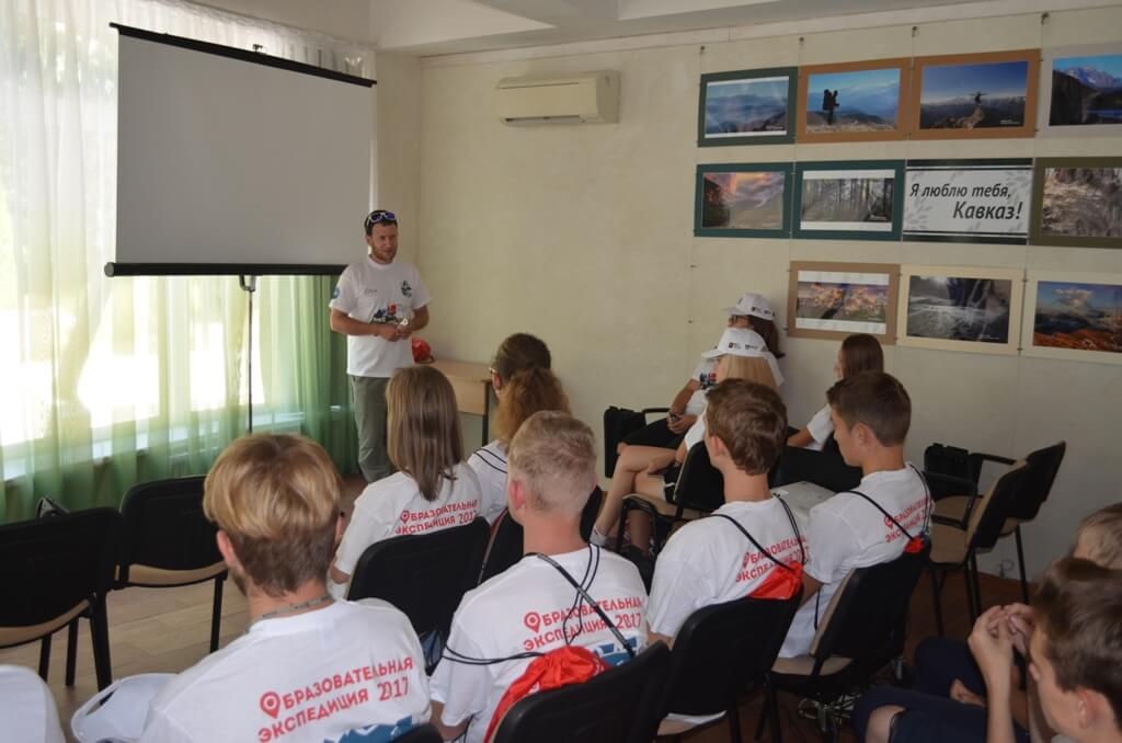 Марафонцы En+ Group Заповедная смена построят экотропу для маленьких туристов