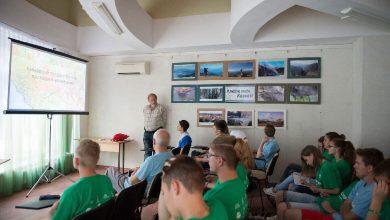 школьники изучили флору и фауну Кавказского заповедника