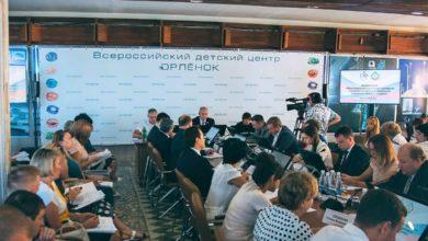 Делегаты «Нового поколения» закончили свой визит в «Орленок»