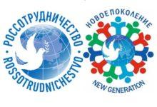 Международный детско-молодежный проект «Мы хотим жить в мире»