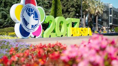 Инсталяция эмблемы фестиваля молодежи Сочи 2017