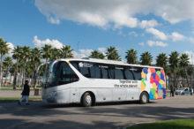 автобус с атрибутикой фестиваля молодежи