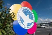 логотип международного фестиваля молодежи и студентов в Сочи