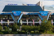 там, где проводится международный фестиваль в Сочи
