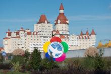 Логотип фестиваля на фоне отеля Богатырь