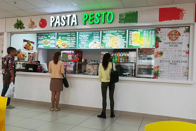 Пицца Pasta Pesto в Сочи