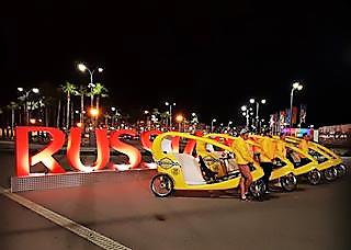 Вело-такси Сочи