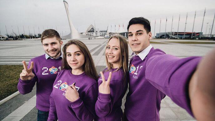 Международный фестиваль молодежи и студентов Сочи 2017