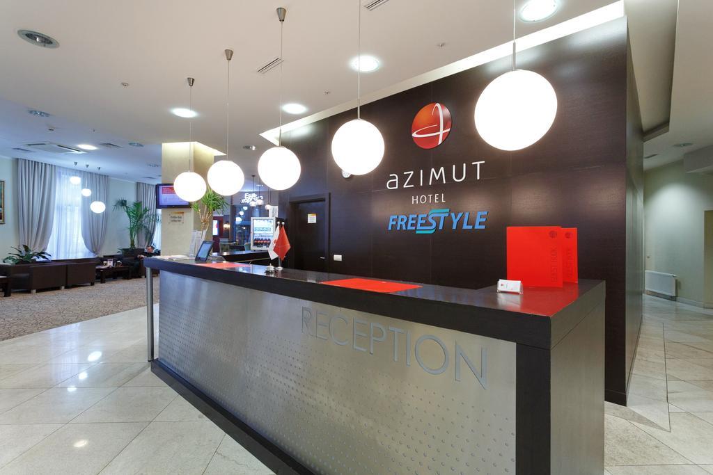 AZIMUT Hotel Freestyle ресепшн