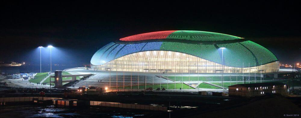 Дворец спорта Большой