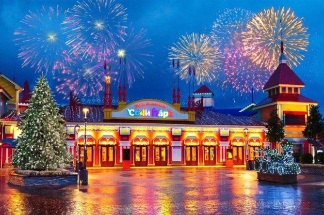 Новый год в Сочи Парк