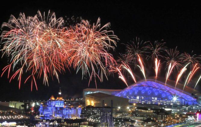 Новогодняя ночь в Сочи Парк Отель