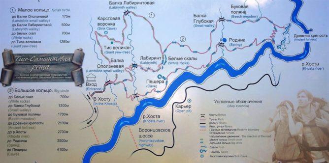 схема маршрутов заповедника