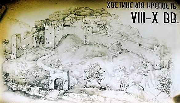 старинный план хостинской крепости