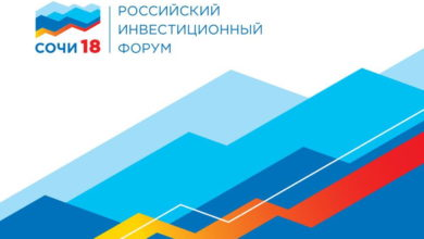XVII Международный Инвестиционный Форум