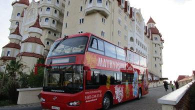 Экскурсионный автобус Матрешка Сочи