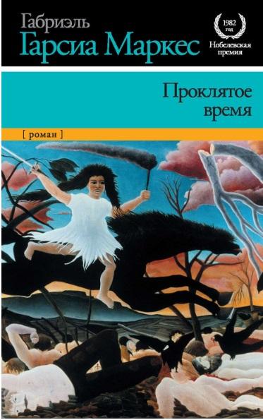 Топ-10 лучших произведений мировой классической литературы