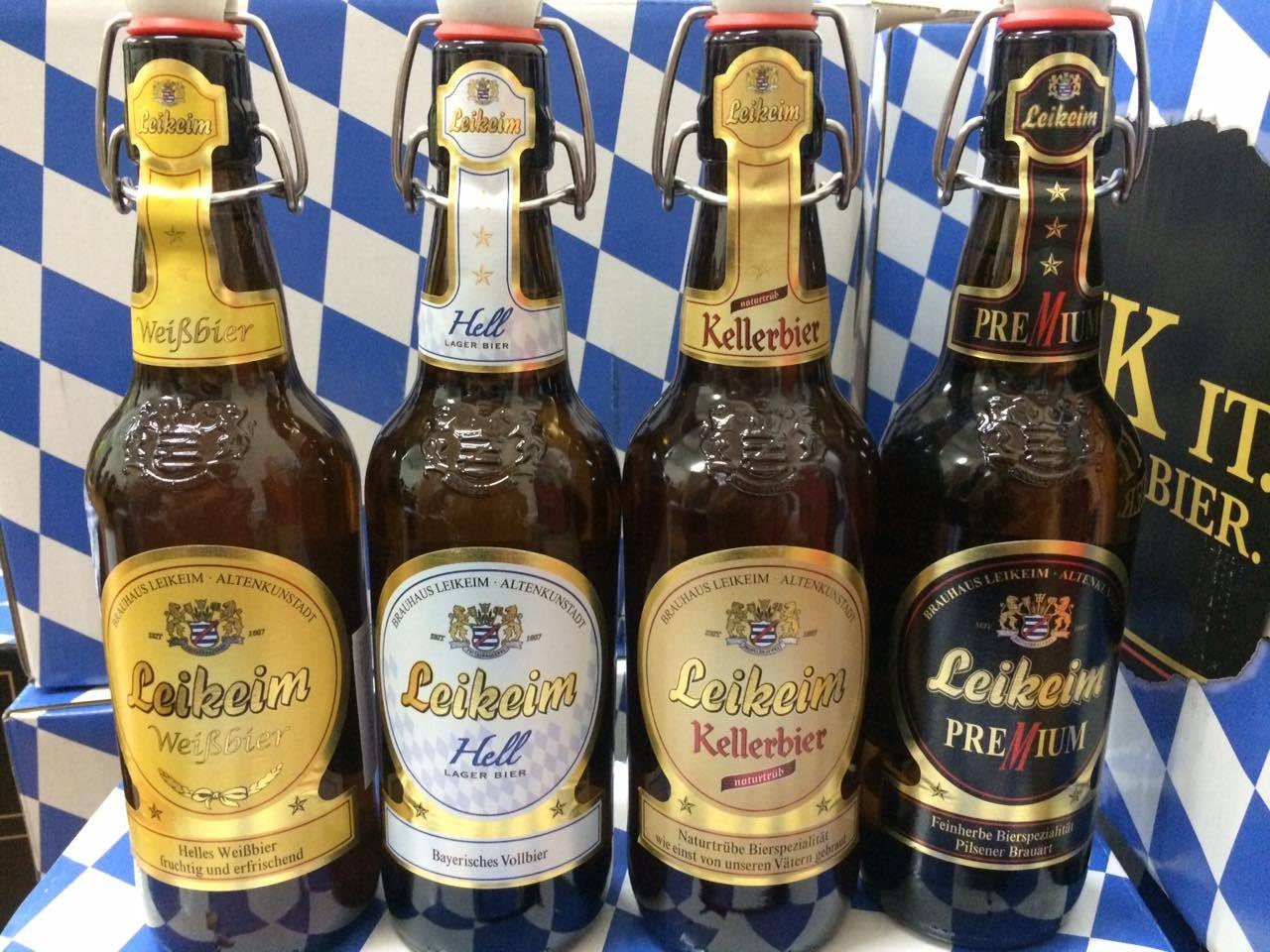 Топ-5 самых необычных сортов пива из Баварии