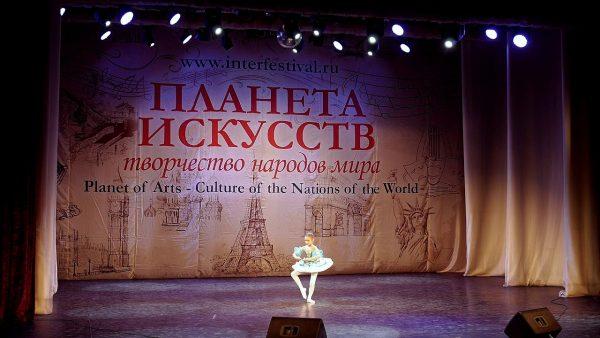 """Когда пройдет  фестиваль-конкурс """"Планета искусств Сочи"""""""