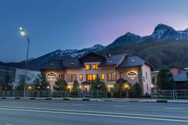 Отель «Мелодия гор» 3*