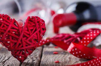 День Святого Валентина в Сочи